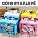 Price Compare Kids Coin Bank Piggy Bank