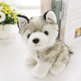 The Cheapest Kids Toys Cute Simulation Soft Plush Stuffed Animal Toys Dolls Puppy Dog Storm Sitting Husky Doll Toy For Children S Birthday Christmas Presents Gifts Height 18Cm Intl Online