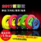 How Do I Get Weiyi Grip Wheel Hollowed Kite