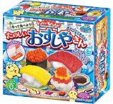 Buy Kracie Popin Cookin Diy Edible Candy Set Sushi On Singapore