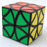 Discount Lan Unusual Shape Shaped High Difficulty Three Order Cube Lan
