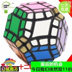 For Sale Lan Zhou Mian Unusual Shape Five Cube
