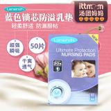 Latest Lansinoh Disposable Of Leak Proof Nursing Anti Galactorrhea Pad Anti Overflow Breast Pads