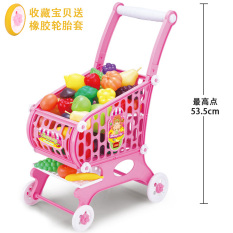 New Baby Extra Large No Toy Shopping Cart