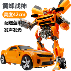Deals For Sound And Light Large Deformation Police Car Diamond