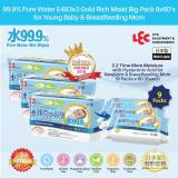 Low Cost Lec 99 9 Pure Water E483X3 Rich Moist Gold For Newborn Baby Wet Wipes Bundle 9X60 S