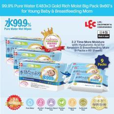 Lec 99 9 Pure Water E483X3 Rich Moist Gold For Newborn Baby Wet Wipes Bundle 9X60 S Shop