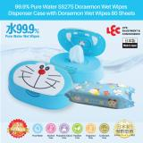 Sale Lec 99 9 Pure Water Ss275 Doraemon Wet Wipes Dispenser Case With Wet Wipes 80 Sheets Lec Original