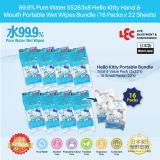 Lowest Price Lec 99 9 Pure Water Ss283X8 Hello Kitty Hand Mouth Portable Wet Wipes Bundle 16X22 S