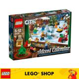 Cheapest Lego® Lego City City Advent Calendar 60155 Online