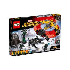 Coupon Lego 76084 Confidential Thor 1