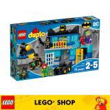Retail Lego® Duplo Super Heroes Batcave Challenge 10842