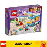 Buy Lego® Lego Friends Heartlake Gift Delivery 41310