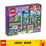Compare Prices For Lego® Lego Friends Heartlake Hospital 41318