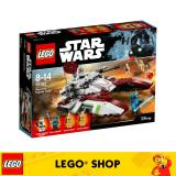 Discounted Lego® Star Wars Tm Republic Fighter Tank™ 75182