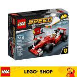 Lego® Speed Champions Scuderia Ferrari Sf16 H 75879 Review