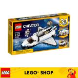 Get The Best Price For Lego® Lego Creator Space Shuttle Explorer 31066