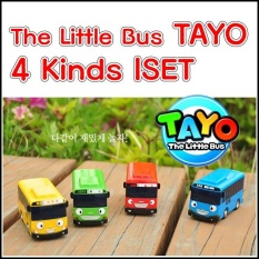 Sale Little Bus Tayo Special 4 Pcs 1 Set Korea Popular Animation The Best Gift For Children Tayo Rogi Gani Rani Intl Korea Design Online