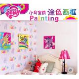 Sale Little Pony Kids Canvas Painting Art And Crafts 6 Sets Pony Cheap