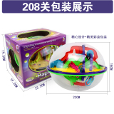 Deals For Aikeyou Roll On Large Children S Educational Ufo Perplexus