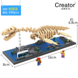 Loz Dinosaur Fossil Skeleton Fight Inserted Assembled Toy Model Building Blocks For Sale Online