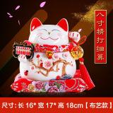 Best Price Cat Stores Opening Fa Cai Gato Negro