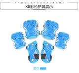 Discounted M Cro X8M Sports Skating Skate Skateboard Skating Shoes