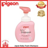 Made In Japan Pigeon Baby Foam Shampoo Floral 350Ml In Stock