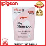 New Made In Japan Pigeon Baby Foam Shampoo Floral Refill 300Ml