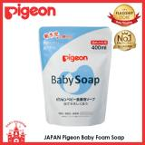 Store Made In Japan Pigeon Baby Foam Soap Refill 400Ml Pigeon On Singapore