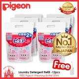 Price Made In Japan Pigeon Laundry Detergent Refill 720Ml 12Pcs Free Pigeon Weaning Bottle 120Ml On Singapore