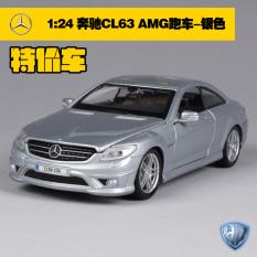 Who Sells Mei Chi Figure Model Alloy Car Models Car Model