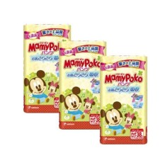 How Do I Get Mamypoko Baby Mickey Pants Xl38 X 3 Packs