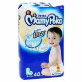 Mamypoko Diaper Extra Dry L 40 S X4Packs 40 Pieces Pack Coupon Code