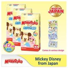 Price Mamypoko Disney Mickey L 54S 3 Packs Mamypoko Singapore