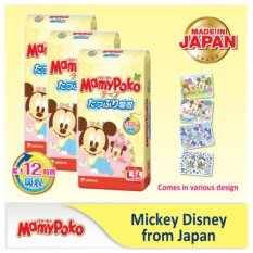 Best Mamypoko Disney Mickey L 54S 3 Packs