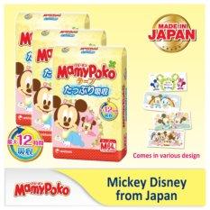 Sale Mamypoko Disney Mickey M 64S 3 Packs Mamypoko Cheap