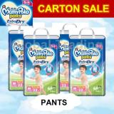 Mamypoko Extra Dry Pants M32 Cheap