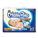 Get The Best Price For Mamypoko Extra Dry Super Jumbo Pack Newborn 80 X 3 Packs