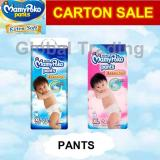 Buy Mamypoko Extra Soft Pants G*rl Xl24 Mamypoko Online