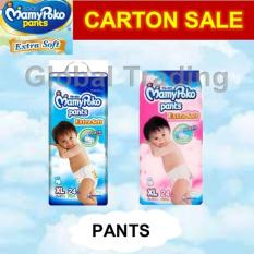 How To Buy Mamypoko Extra Soft Pants G*rl Xl24