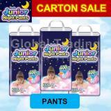 Mamypoko Junior Night Pants Xxxl24 G*rl Coupon