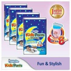 Lowest Price Mamypoko Kids Night Pants Xxxl 10S Boy 4 Packs