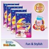 Price Comparison For Mamypoko Kids Night Pants Xxxl 10S G*rl 4 Packs
