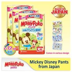 Compare Price Mamypoko Pants Disney Mickey L44 3 Pack On Singapore