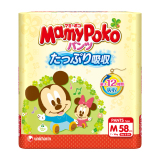 Best Reviews Of Mamypoko Pants Disney Mickey M58