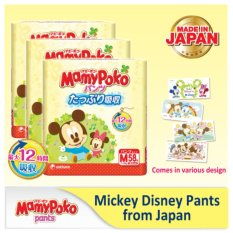 Mamypoko Pants Disney Mickey M58 3 Pack On Line