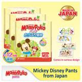 Sale Mamypoko Pants Disney Mickey M 58S 3 Packs Mamypoko