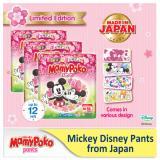 Buy Mamypoko Pants Disney Mickey Sakura M 58S 3 Packs Singapore