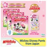 Mamypoko Pants Disney Mickey Sakura M 58S 3 Packs Cheap